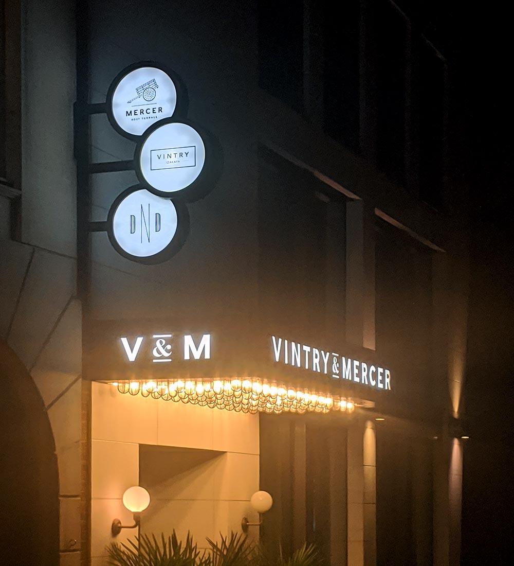 Vintry & Mercer exterior signage